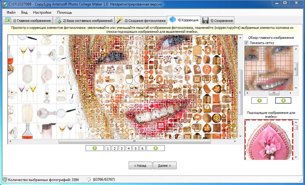 Мультимедиа картинки программные средства сети техника