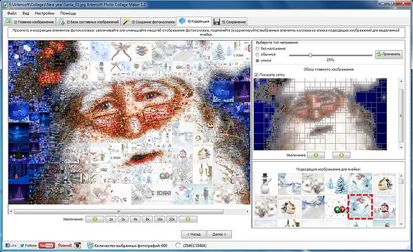 Готовый фото коллаж в окне предпросмотра Artensoft Photo Collage Maker