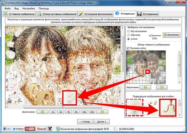 Окно предпросмотра коллажа в Photo Collage Maker